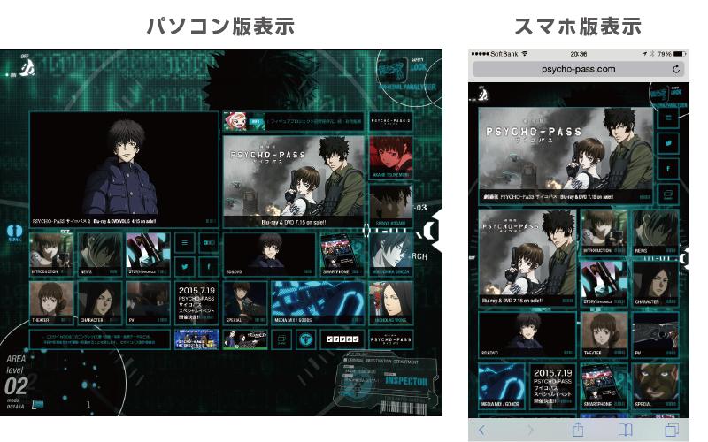 web_anime-02