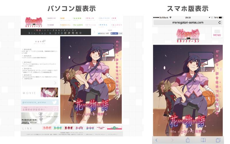 web_anime-04
