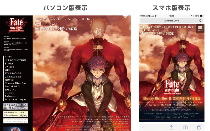 web_anime-06