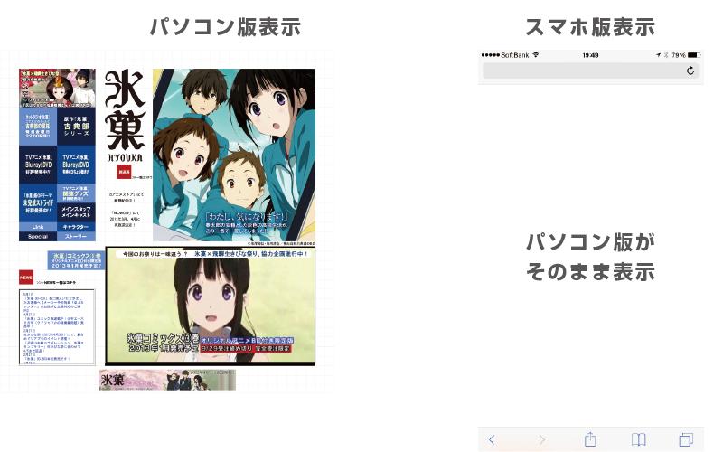 web_anime-09